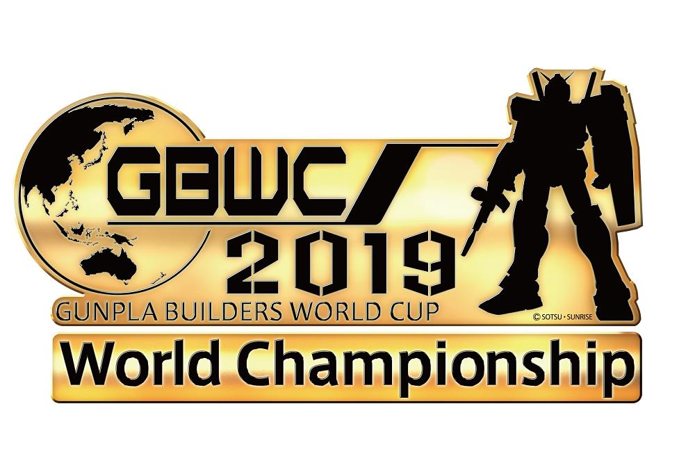 2019 GBWC 高達模型製作人世界盃12月8日全球線上直播!